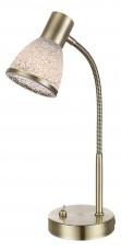 Настольная лампа офисная Elsa 56046-1T