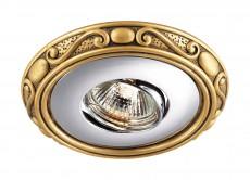Встраиваемый светильник Ceramic 369729