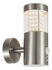 Светильник на штанге Devian 34014S