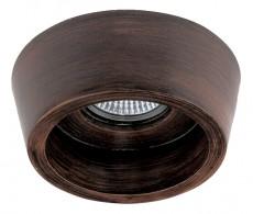 Встраиваемый светильник Extra 041019
