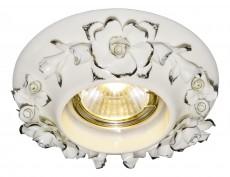 Встраиваемый светильник Fragile A5260PL-1SA