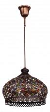 Подвесной светильник Latifa 1666-3P