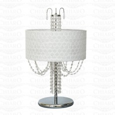 Настольная лампа декоративная Джанетта 435030203
