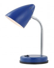 Настольная лампа офисная Mono 24851