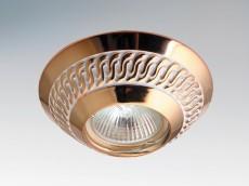 Встраиваемый светильник Helio Onda 11172
