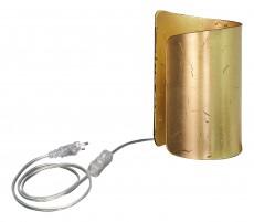 Настольная лампа декоративная Simple light 811912