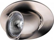 Встраиваемый светильник Best 369163