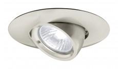 Встраиваемый светильник Spezia 1 90058