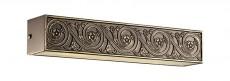 Накладной светильник Picturion 1375-3W