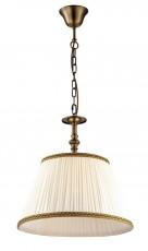Подвесной светильник Elegante 1193-1P