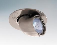 Встраиваемый светильник Braccio 011065