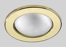 Встраиваемый светильник Base 369142