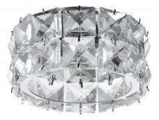 Встраиваемый светильник Neviera 370164