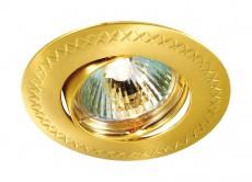 Встраиваемый светильник Gear 369635