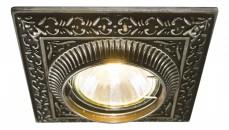 Встраиваемый светильник Occhio A5284PL-1SB