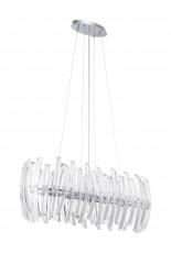 Подвесной светильник Drifter 89204