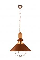 Подвесной светильник Warhol A5050SP-1BZ