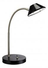 Настольная лампа офисная Fenix 105224