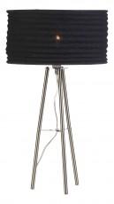 Настольная лампа декоративная Skephult 104888