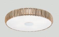 Накладной светильник Sibua 1713-8C