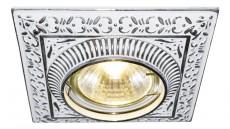 Встраиваемый светильник Occhio A5284PL-1WA