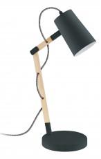 Настольная лампа офисная Torona 94034