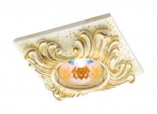 Встраиваемый светильник Sandstone 369568