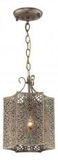 Подвесной светильник Bazar 1624-1P