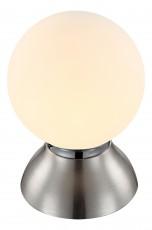 Настольная лампа декоративная Kitty 21928