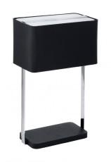 Настольная лампа декоративная Jamela 92068