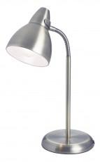 Настольная лампа офисная Parga 408841