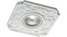 Встраиваемый светильник Farfor 369865