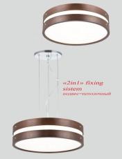 Подвесной светильник Roll 1074-4PC