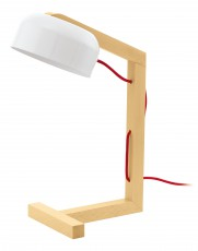 Настольная лампа офисная Gizzera 94035