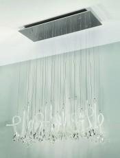 Подвесной светильник Love 1663