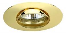 Комплект из 3 встраиваемых светильников Saturn A2109PL-3GO