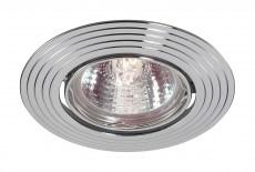 Встраиваемый светильник Antic 369431
