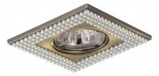 Встраиваемый светильник Pearl 370146