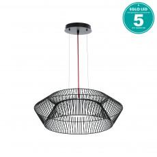 Подвесной светильник Piastre 93985