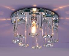 Встраиваемый светильник Brilliant A8086PL-1CC