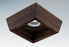 Встраиваемый светильник Extra 041029