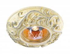 Встраиваемый светильник Sandstone 369566
