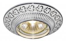 Встраиваемый светильник Occhio A5280PL-1WA