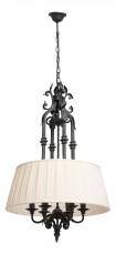 Подвесной светильник Виктория 401010206