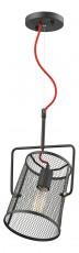 Подвесной светильник Garn 1718-1P