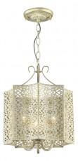 Подвесной светильник Bazar 1625-3P