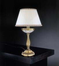 Настольная лампа декоративная 4660-PP