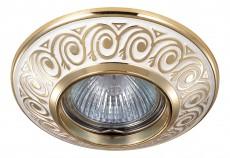 Встраиваемый светильник Vintage 370001