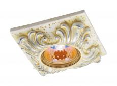 Встраиваемый светильник Sandstone 369569