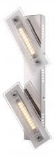 Накладной светильник Rarenium 48696-2